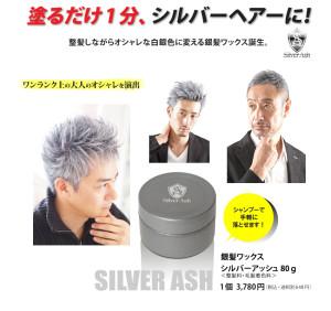 silverash01
